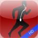 Music Interval Training Tool HD